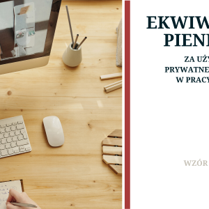 Edukacja zdalna-wniosek do pracodawcy - omówienie AdwokatBednarczyk.pl